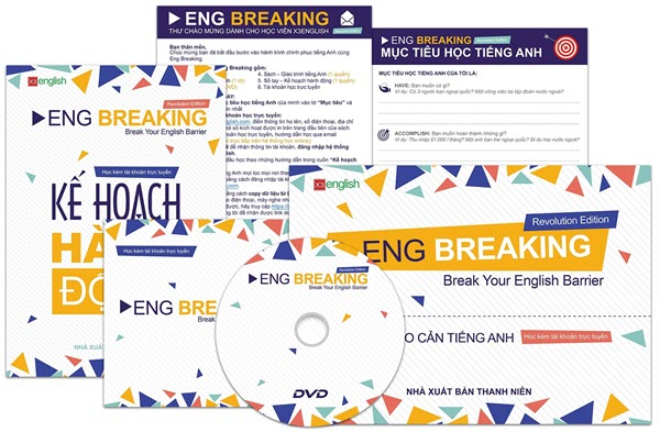 eng breaking